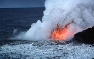 Какое происхождение вулканического острова?