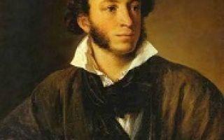 Какой была жизнь Александра Пушкина?