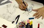 Какие нужно сдавать предметы на дизайнера?