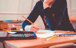 Чем отличаются очная и заочная форма обучения?