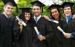 Какие особенности специальности юриспруденция?