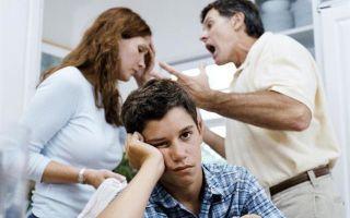 В чем причины девиантного поведения?