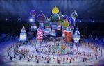 Как произошло возникновение олимпийских игр?