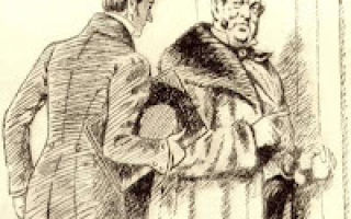 Какие главные персонажи Горя от ума Грибоедова?