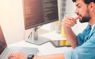 Какие связаны профессии с компьютерами?